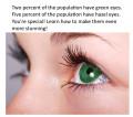 如何使绿色或淡褐色的眼睛看起来更绿色