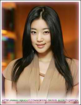 Kim Sa Rang as Yoon Seul