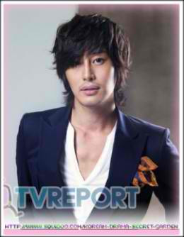 Lee Philip as Im Jong Soo