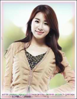 Yoo In Na as Min Ah Young