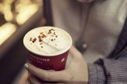 Caramel Brulee latte