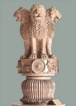 The Lion capital of Ashoka