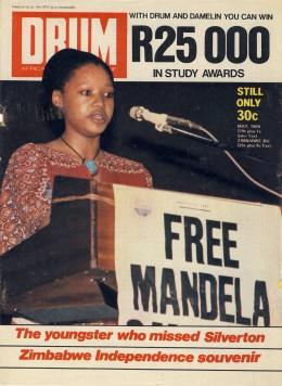 Zinzi Mandela on the cover of Drum magazine, May 1980