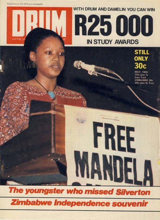 Zinzi Mandela on the cover of Drum magazine, May 1980