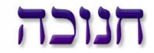 Chanukah presents