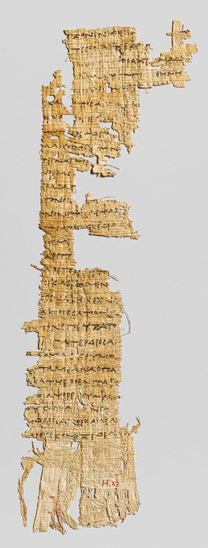 These scraps are the written record of oral traditions that are far, far older than written history.