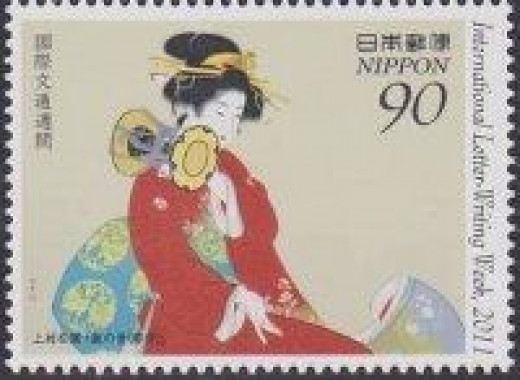 Japan new stamps