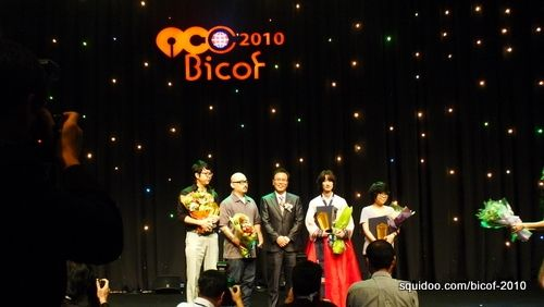 Awarding of the winners of the Comic Artists Competition