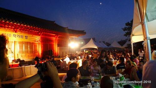 Artists' Night celebration