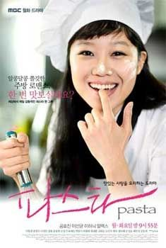 "Kong Hyo-jin as kitchen assistant / Junior Chef Seo Yoo Kyung in the K-drama ""Pasta"""