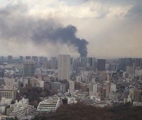 fire in tokyo