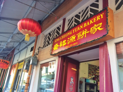Chinese bakeries tempt you with delectable sweets and bread.