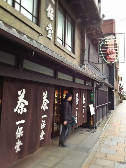 My favorite tea shop in all of Japan, Ippodo, famous for the highest-quality green tea serving customers for nearly 3 centuries.