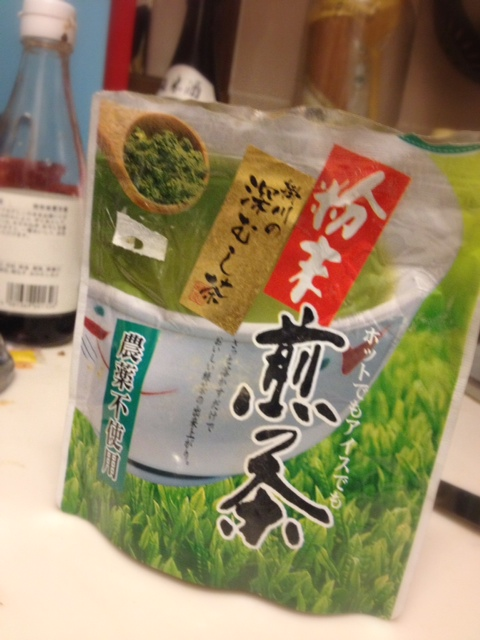 My green tea powder.