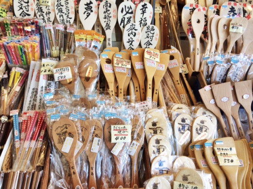A shop selling rice paddles.