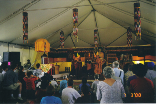 Performance tent in Tibet display on National Mall
