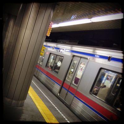 At the Tokyo Metro Station