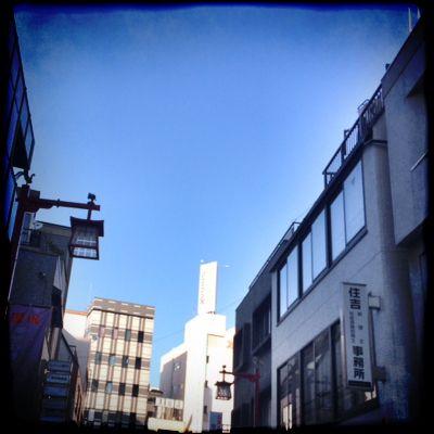 Blue Skies Welcome Me to Asakusa