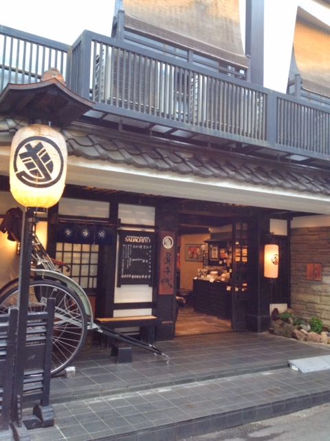 An old-fashion Japanese Inn that welcomes everyone to stay and rest their weary feet.
