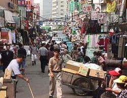 namdaemum-market.jpg