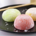 Delicious Japanese Mochi -- Sweet Rice and Red Bean New Years Treats Guarantee a Sweet New Years