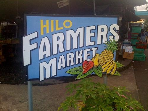 Hawaii Hilo Farmer's Market sign