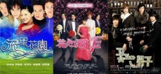 The different drama remakes of Hana Yori Dango!
