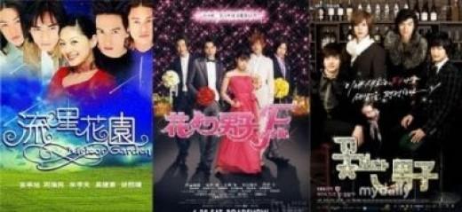 The different drama remakes of Hana Yori Dango!
