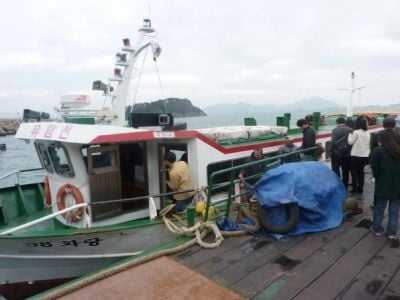 A Boat Ride To Explore An Island At Yeosu In The South