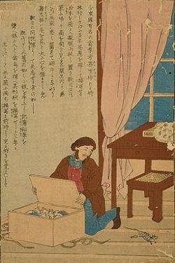 While visiting Japan, John James Audubon finds a rat has eaten his work.