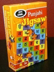 family games, sikh games, punjabi games. family, squidoo