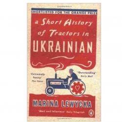 A Short History of Tactors in Ukrainian