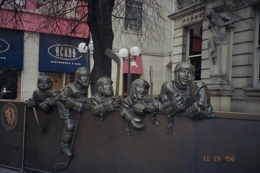 Outside of Hockey Hall of Fame (building)