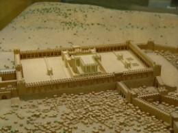 Temple Mount Jerusalem Israel Model.