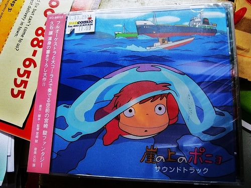 Japanese Version of Ponyo