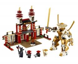 LEGO Ninjago Temple of Light