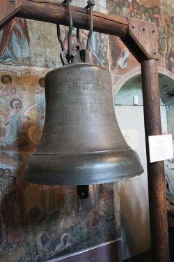 Uglich Church Bell