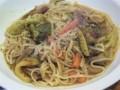 Noodle Soup - Asian (Comfort)