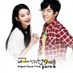 My Girlfriend is a Gumiho - Korean Drama 2010