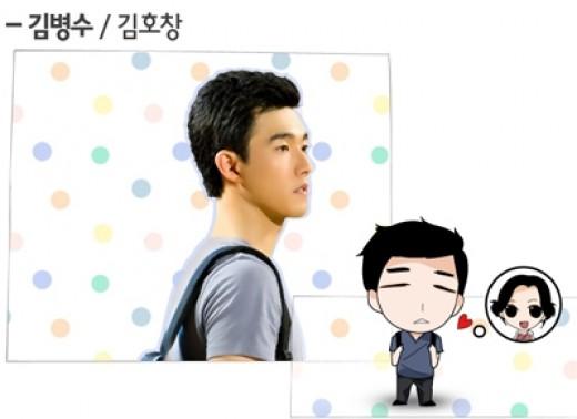 Kim Byung Soo (Cha Dae Woong's Best Friend) / Kim Ho Chang