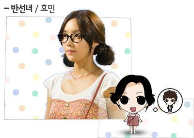 Ban Sun Nyeo / T-ara Hyo Min