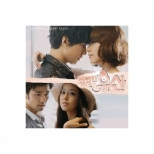 Brilliant Legacy OST Album