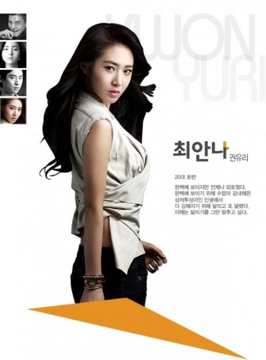 Choi Anna (played by Kwon Yuri)