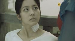 Park Se Young as Princess No Guk