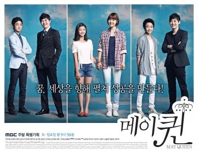 May Queen Korean Drama