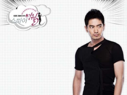 Lee Jin Wook as Choi Ryu (has to do a special mission with a really curious agent, Myung Wol)