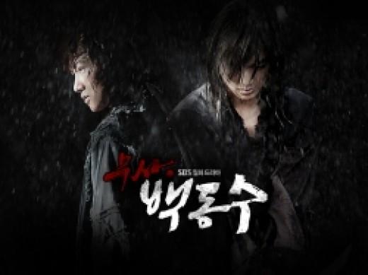 Warrior Baek Dong Su