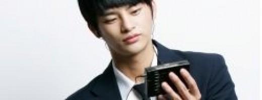 So eun seo dating service 2