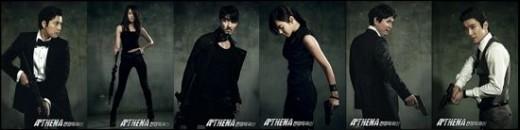Athena Main Casts