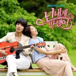 You've Fallen For Me / Heartstrings - Korean Drama 2011